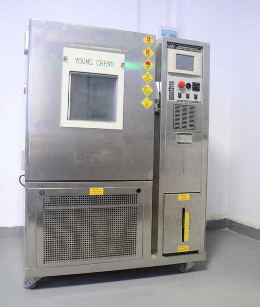 High Temperature and Humidity Testing Equipment