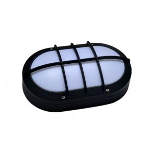 15W Oval Grating Motion Sensor LED Bulkhead Light