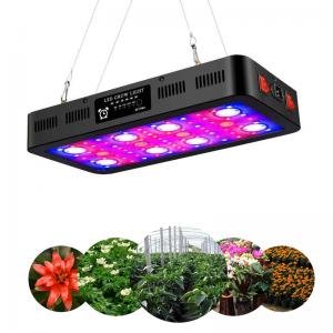 Unique Design Timing COB 2400W LED Grow Light for VEG and Bloom
